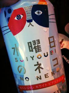 japanese cat can beer